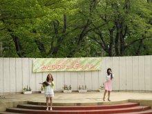 北本市子供公園みどりのフェスティバル